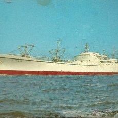 Postales: POSTAL, BARCOS, NUCLEAR SHIP SAVANNAH,. Lote 47541527
