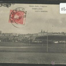 Postales: PAMPLONA - VISTA GENERAL - ED· EUSEBIO RUBIO - (ZB-710). Lote 47684641