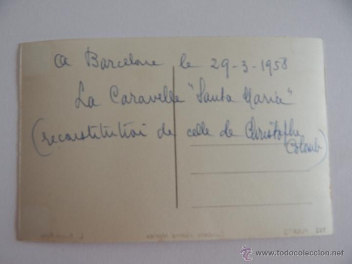 Postales: Puerto (Barcelona): Carabela Santa María - Foto 2 - 47824101