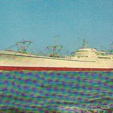 Postales: ANTIGUA TARJETA POSTAL DE BARCO NUCLEAR SHIP SAVANNAH . Lote 49545753