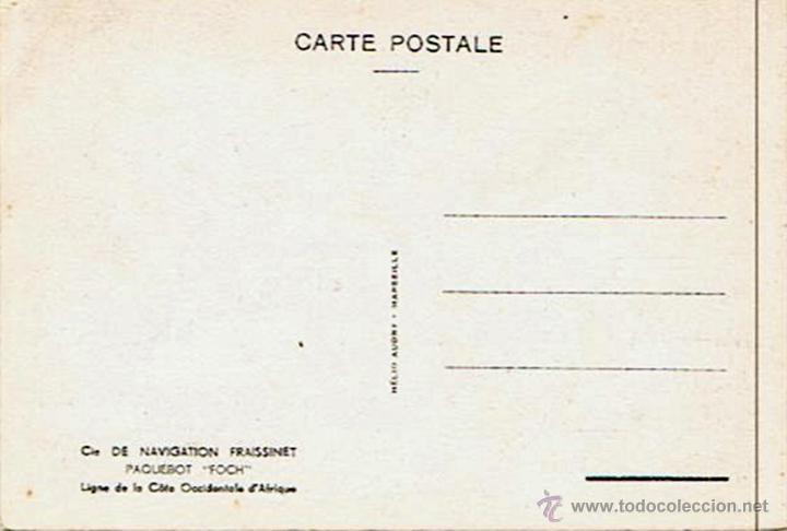 Postales: TARJETA POSTAL DE BARCO ¨FOCH¨ - Foto 2 - 49553091