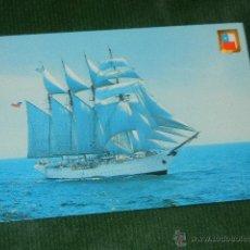 Postales: BUQUE ESCUELA ESMERALDA - ARMADA DE CHILE - SIN CIRCULAR. Lote 50291892