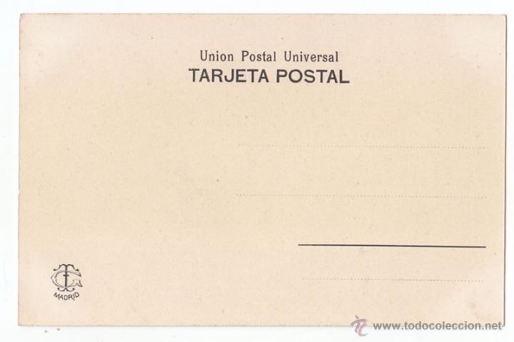Postales: POSTAL. JAPÓN. CRUCERO YOS HINO (YOSHINO). BARCOS - Foto 2 - 50727518