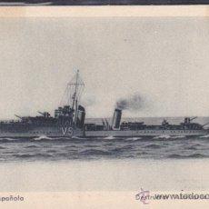 Postales: POSTAL ARMADA ESPAÑOLA DESTRUCTOR ALMIRANTE VALDES . Lote 51423515