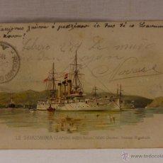 Postales: SHIKISHIMA. JAPÓN.. CIRCULADA 1908. REVERSO SIN DIVIDIR. ACORAZADO. CRUCERO. FRAGATA. BUQUE. BUQUES.. Lote 51573295