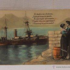 Postales: MARINA GUERRA. ESPAÑOLA. ALFONSO XIII. CIRCULADA 1915. ACORAZADO. CRUCERO. FRAGATA. BUQUE. BUQUES. Lote 51573602
