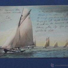 Postales: POSTAL BARCOS DISTINTAS IMAGENES DE VELEROS. Lote 51613859