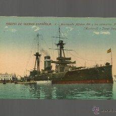 Postales: ACORAZADO ALFONSO XIII Y SUBMARINOS MUNTURIOL E ISAAC PERAL MARINA DE GUERRA ESPAÑOLA ED JVB POSTAL. Lote 51896429