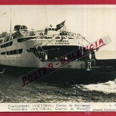 Postales: POSTAL BARCO, TRANSBORDADOR VICTORIA, CORREO DE MARRUECOS, P81434. Lote 52365522