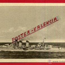 Postales: POSTAL BARCO, MUSEO NAVAL, CRUCERO ALMIRANTE CERVERA, P81469. Lote 52367682
