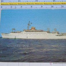 Postales: POSTAL DE BARCOS, PUERTOS. BARCO MS VÖLKERFREUNDSCHAFT, ALEMANIA. 163. Lote 53945959