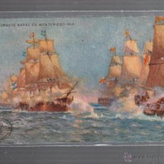 Postales: TARJETA POSTAL DE BARCO. COMBATE NAVAL DE MONTEVIDEO 1814. Lote 54022978