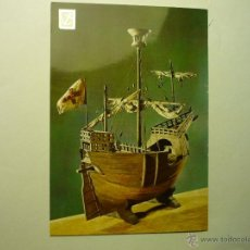 Postales: POSTAL BARCELON MUSEO MARITIMO NAVE MEDIEVAL CIRCULADA BB. Lote 54456836
