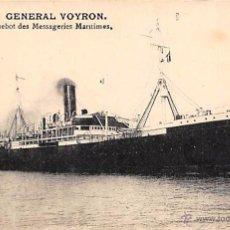 Postales: GENERAL VOYRON.- PAQUEBOT DES MESSAGERIES MARITIMES. Lote 54736070