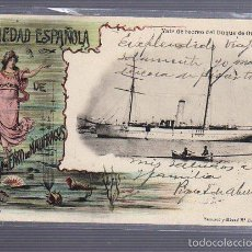 Postales: POSTAL DE BARCOS. YATE DE RECREO DEL DUQUE DE ORLEANS. SOCIEDAD ESPAÑOLA DE SALVAMENTO DE NAUFRAGOS. Lote 55819007