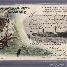 Postales: POSTAL DE BARCOS. P. DE SATRUSTEGUI. SOCIEDAD ESPAÑOLA DE SALVAMENTO DE NAUFRAGOS. Lote 55819021