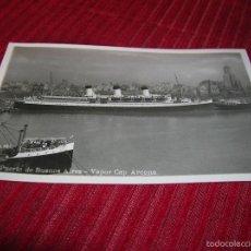Postales: POSTAL PUERTO DE BUENOS AIRES. - VAPOR CAP ARCONA . Lote 57693332