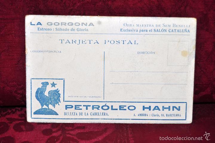 Postales: ANTIGUA POSTAL DE LOS AÑOS 50-60. EMBARCACIÓN. GRÁFICOS NAVAS. SIN CIRCULAR - Foto 2 - 57861108