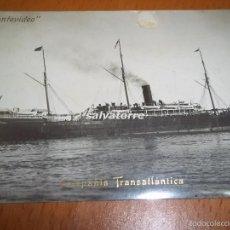 Postales: MONTEVIDEO. COMPÀÑIA TRASATLANTICA ESPAÑOLA.RARA. REFINO CHICO.. Lote 58228201