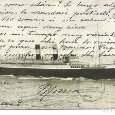 Postales: BARCO VAPOR COLOMBO. Lote 63401020