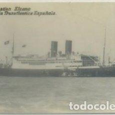 Postales: POSTAL DE BARCO: BARCO J. SEBASTIAN ELCANO P-BAR-520,3. Lote 83555594