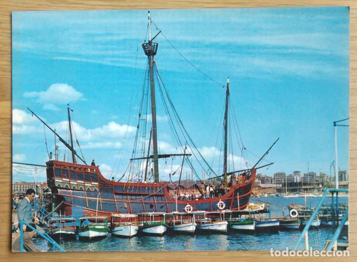CARABELA SANTA MARIA (Postales - Postales Temáticas - Barcos)