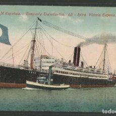 Postales: POSTAL BARCO - REINA VICTORIA EUGENIA - VER FOTOS -(45.276). Lote 66166250