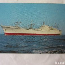Postales: POSTAL NUCLEAR SHIP SAVANNAH. . Lote 66174518