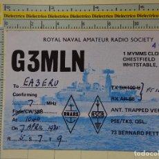 Postales: POSTAL DE BARCOS. AÑO 1980. BUQUE DE LA ARMADA INGLESA. RADIOAFICIONADOS. ROYAL NAVAL RADIO. 388. Lote 67452145