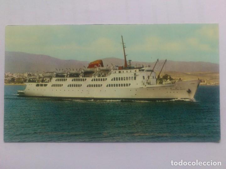 BARCO CRUCERO, CIUDAD DE TARIFA, SALIENDO DEL PUERTO DE ALGECIRAS, AÑO 1963, ESCRITA (Postales - Postales Temáticas - Barcos)