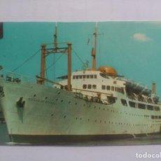 Postales: CRUCERO CIUDAD DE GRANADA, VALENCIA - PUERTO, CIRCULADA. Lote 67688401