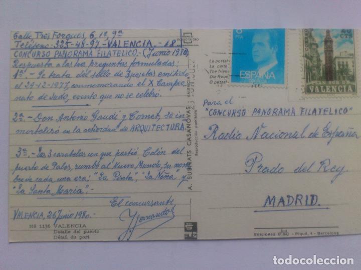 Postales: CRUCERO CIUDAD DE GRANADA, VALENCIA - PUERTO, CIRCULADA - Foto 2 - 67688401