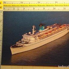 Postales: POSTAL DE BARCOS NAVIERAS. AÑO 1990. BUQUE BARCO TS ALBATROS RMS SYLVANIA. 916. Lote 68471597
