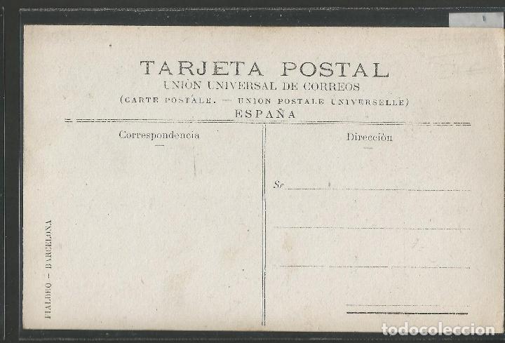 Postales: BARCO - CARLOS V - POSTAL FOTOGRAFICA - VER REVERSO - (45.706) - Foto 2 - 69631177