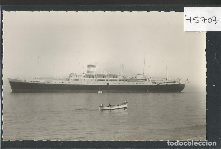 TRANSATLANTICO LAVOISIER - 229 - VIGO - ARRIBAS - VER REVERSO - (45.707) (Postales - Postales Temáticas - Barcos)