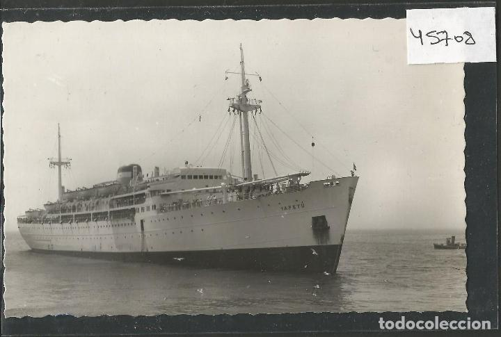 TRANSATLANTICO YAPEYU - 228 - VIGO - ARRIBAS - VER REVERSO - (45.708) (Postales - Postales Temáticas - Barcos)