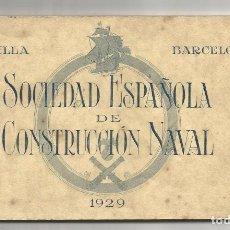 Postales: BLOCK 8 POSTALES .- SOCIEDAD ESPAÑOLA DE CONSTRUCCION NAVAL 1929 .- CAÑONES. Lote 71155917