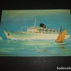 Postales: CABO SAN ROQUE BARCO YBARRA Y CIA POSTAL. Lote 73580731