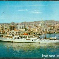 Postales: POSTAL BARCO PUERTO MALAGA CON MATASELLO ESPECIAL. Lote 74869247