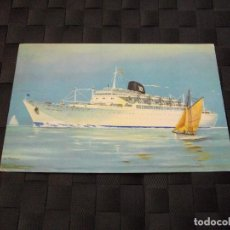 Postales: POSTAL DE BARCOS -YBARRA Y CIA S.A LA DE LA FOTO VER TODOS MIS LOTES DE POSTALES. Lote 76741387