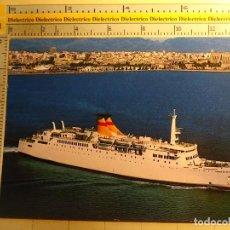 Postales: POSTAL DE BARCOS NAVIERAS. AÑO 1982 TRASMEDITERRANEA BARCO BUQUE DE SERIE CANGURO CIUDAD SEVILLA 623. Lote 78344701