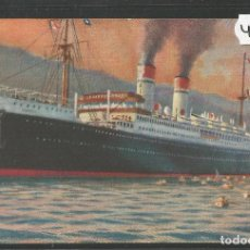 Postales: POSTAL BARCO COLOMBO -VER REVERSO -(46.965). Lote 80015673