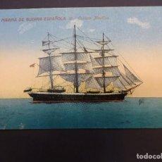 Postales: MARINA DE GUERRA ESPAÑOLA. CORBETA NAUTILUS. Lote 80098793