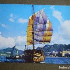 Postales: POSTAL - BARCOS - BARCO - EN PUERTO DE HONG KONG - 1969 - PAM AMERICAN - NE - NC . Lote 84718828