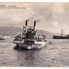 Postales: POSTAL ANTIGUA DEL BARCO MESSINA. FERRYBOAT. ESCRITA EL 12 DE ABRIL DE 1911.. Lote 86301460
