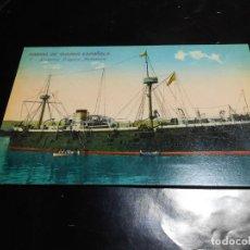 Postales: MARINA DE GUERRA ESPAÑOLA - 7 HISTORICA FRAGATA NUMANCIA. Lote 86834036