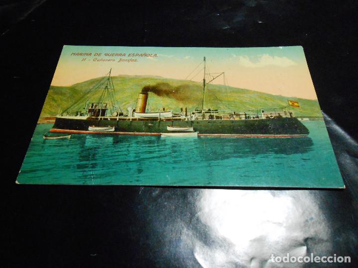 MARINA DE GUERRA ESPAÑOLA - 11 CAÑONERO BONIFAZ (Postales - Postales Temáticas - Barcos)