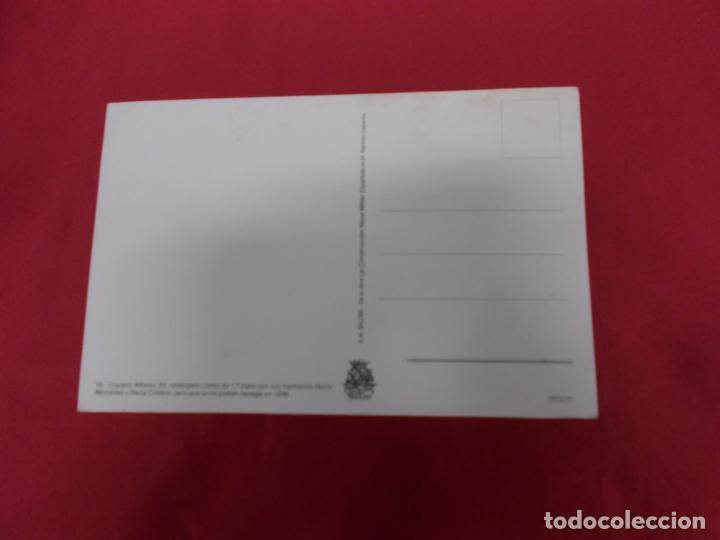 Postales: TARJETA POSTAL. CRUCERO ALFONSO XII. LA CONSTRUCCION NAVAL MILITAR ESPAÑOLA. - Foto 2 - 88990568