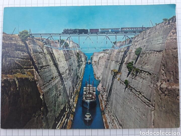 POSTAL BARCO GRECIA (Postales - Postales Temáticas - Barcos)