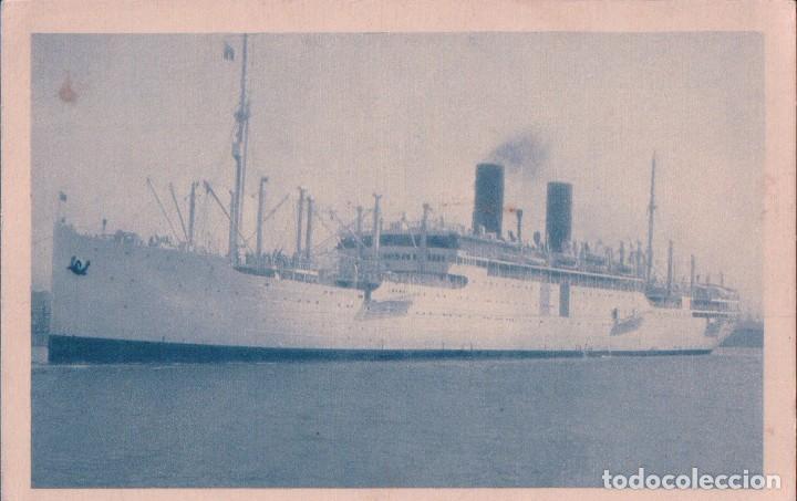 POSTAL DEL BARCO ATHOS II (MESAGERIES MARITIMES) SOUVENIR DE VOYAGE (Postales - Postales Temáticas - Barcos)